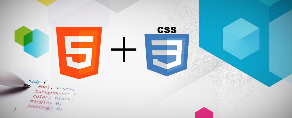 HTML5和CSS3在当今网站制作中的新特性